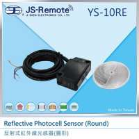 Reflective photoelectric beam sensor Manufacturer