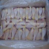 HALAL FROZEN CHICKEN WINGS