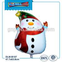 Christmas Santa Christmas tree Jingling bell Series Party Decorated Balloon Manufacturer