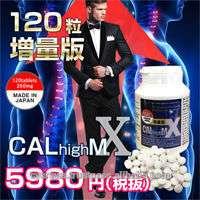 Large volume height increase pill calcium supplement milk protein Manufacturer