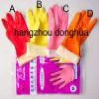Household Latex Gloves Manufacturer