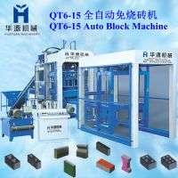 Qt615 fullautomatic concrete block making machine Manufacturer
