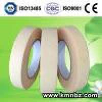 Pressure steam medical indicator tape 19mm50m Manufacturer
