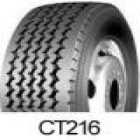 Truck and bus radial tires tbr Manufacturer