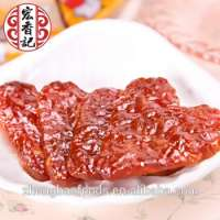 HACCP pork meat the beer side dish snack Manufacturer