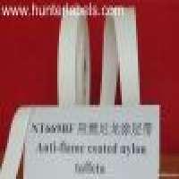 Antiflame coated nylon taffeta clothtape thermal transfer Manufacturer