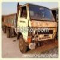 USED PARTS VEHICLE TRUCK Manufacturer