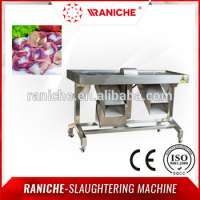 Poultry Chicken Gizzard Peeling Machine Manufacturer