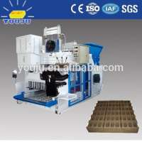 germany QMY1815 egg laying cement block making machine