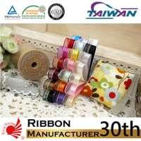 Flowers Satin Ribbon Manufacturer