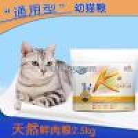 cat food pet food Manufacturer