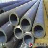 high pressure boiler tube Manufacturer