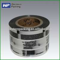 Metalized plastic roll filmaluminum film rollmpet film roll Manufacturer