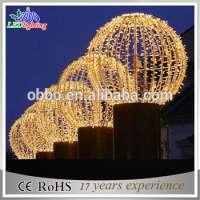 led round ball garden light