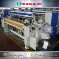 Air Jet Power Loom Machine