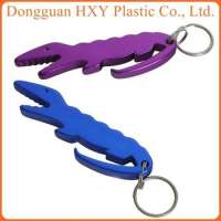 metal animal keyring metal keychain metal crocodile keychain Manufacturer