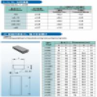 huzhou YT5 Tungsten Carbide Insert cutting tool Manufacturer