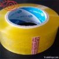 offer BOPP tape Manufacturer