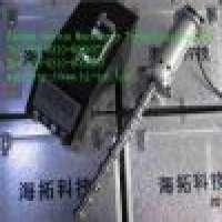 ultrasonic separation equipment Manufacturer