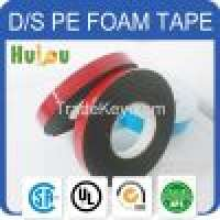 high adhesion double sided foam tape Manufacturer