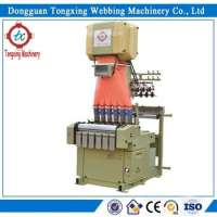 weaving jacquard power loom machine