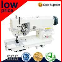 Faster Varied Task Home Sewing Machine