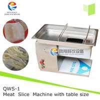 Mini slicer Type Pork Beef Boneless Chicken Squid Lamb Shredding Machine 200kgh