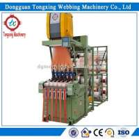 customized jacquard power loom machine
