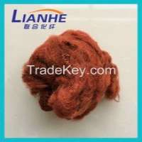 coffee color recycled pet bottle polyester fiber Manufacturer