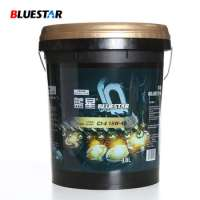 Synthetic Lubricating Air Compressor Oil Manufacturer