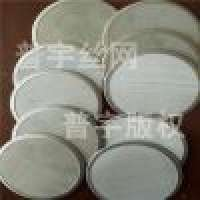 Edging filter screen,Round edge filter screen,Round copper edging screen Manufacturer