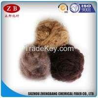 14D70D black polyester fiberpsf Manufacturer