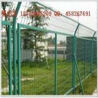 Barbed Wire Steel Mesh Fence Manufacturer