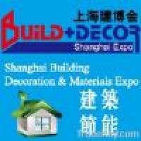 Shanghai Insulating Materials Expo Manufacturer