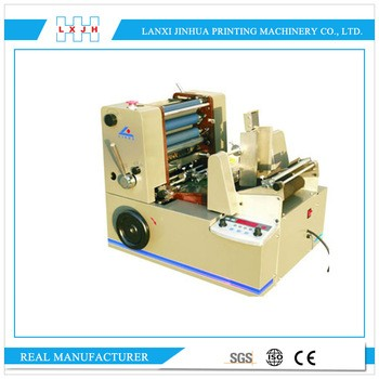 Hlcp260 card color printing machine mini offset printing machine hlcp260 card color printing machine mini offset printing machine business card reheart Gallery