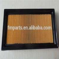 Car Element Air Filter System