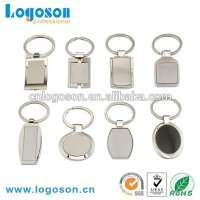blank metal key chain Manufacturer