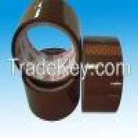 Brown Sealing Tape Manufacturer