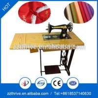 Industrial Sewing Machinehousehold sewing machine 2drawer table and standsewing machine Manufacturer