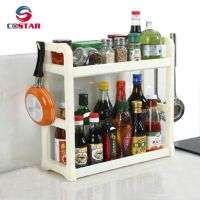 2tier plastic kitchen table dish spice storage rack organizer shelf  Manufacturer