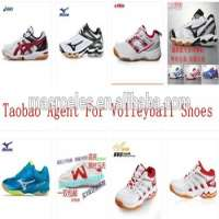 Taobao Agent Volleyball Shoes Manufacturer