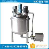 dairycosmeticchemicalcream mixing emulsifying tank machine Manufacturer