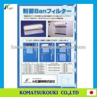 Control panel nonwoven fabric filter air TN1603060 refill industrial use other sizes also