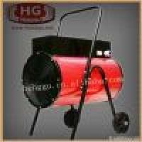 HG highpower industrial fan heater Manufacturer