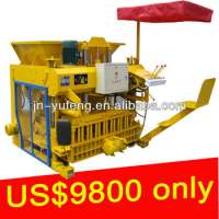 Mobile egg layer concrete block making machine Manufacturer