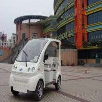 electric vehicles Manufacturer