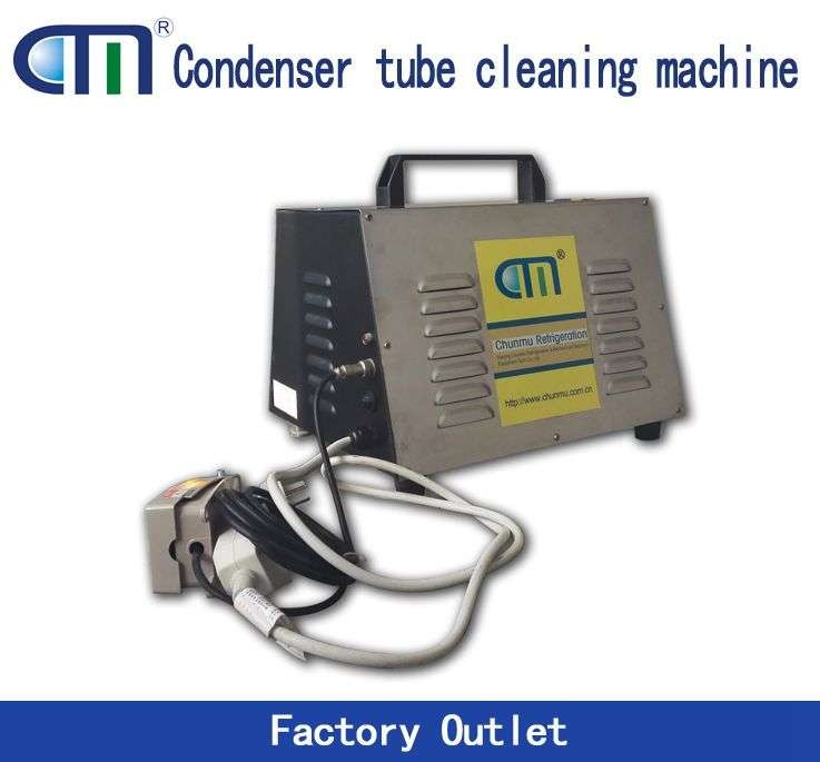 tube cleaner CM-II/CM-III (Portable)