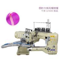 Feedoffthearm Juki Industrial Sewing Machine 4 Needle 6 Thread