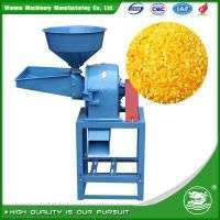 Wanma0010 gold grain crusher small corn milling machine Manufacturer