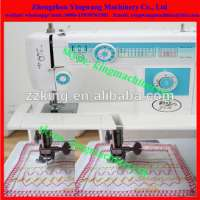 home zig zags sewing machine